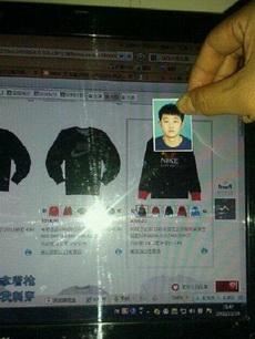教你如何在网上试衣服,太有才了!