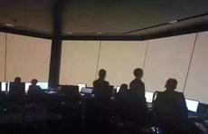 北京昨天機場塔臺實景,猛一看還以為拉了窗簾,