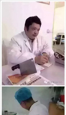 听说现在的医生都是这样就诊的