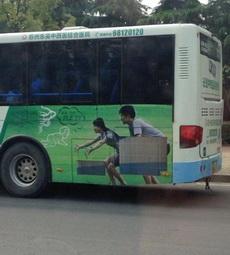 公交车尾部的天然马赛克