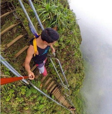 这就是天梯吧
