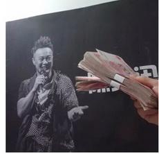 陈奕迅:原来我更喜欢钱啊