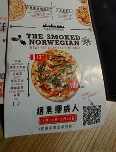 广东人发明的新菜,福建人压力小了很多呀