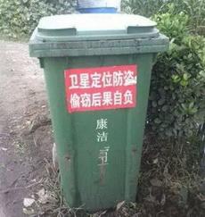 现在连垃圾桶都这么高大上了?