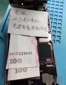 就不能把这手机砸了么?