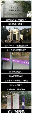 鄭州大學:退群