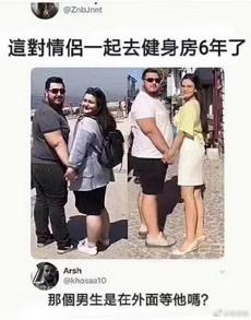 右边是他在健身房认识的新女友