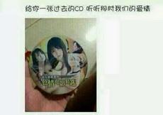 我朋友想问这种CD哪里有