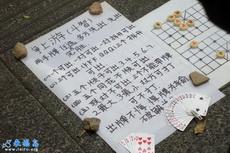 强人摆地摊玩扑克牌