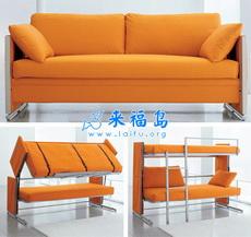 Variedad de sofá