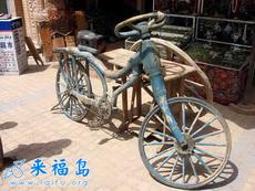 使用方向盘的自行车