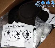 Lnstrucciones de uso del sombrero