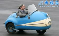 最逗人喜爱的汽车