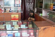 烟酒店狗老板
