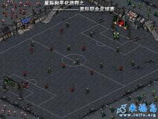 星际足球赛
