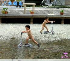 Naked Joyride