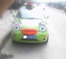 WTF car!!!