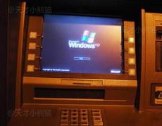 刚才去ATM取钱,刚把卡塞进去我就斯巴达了,你大爷的!肿么办……