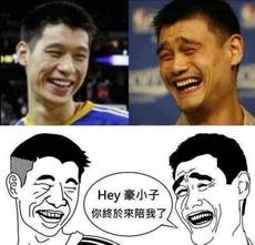 La expresión vernácula de Jeremy Lin