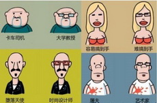 事实证明,包装很重要,特别是眼镜.....