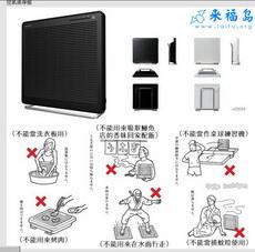 Japanese Electronics Specification 7
