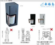 Japanese Electronics Specification 2