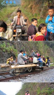 人民群众的智慧,伟大的发明---摩托火车