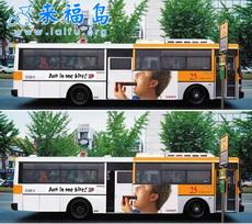 公车的艺术