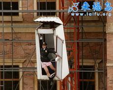 誰把廁所吊起來了!