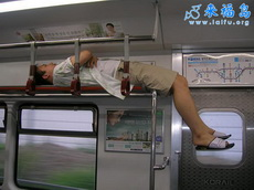 在电车上没位置睡觉该怎么办?