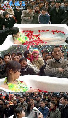 元旦节美女当街洗澡