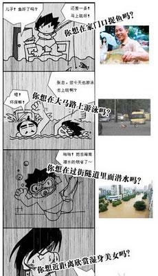 欢迎参加重庆水城三日游