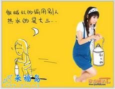 清纯女生从大一到大四的彪悍变化20_真人漫画