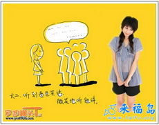 清纯女生从大一到大四的彪悍变化2_真人漫画