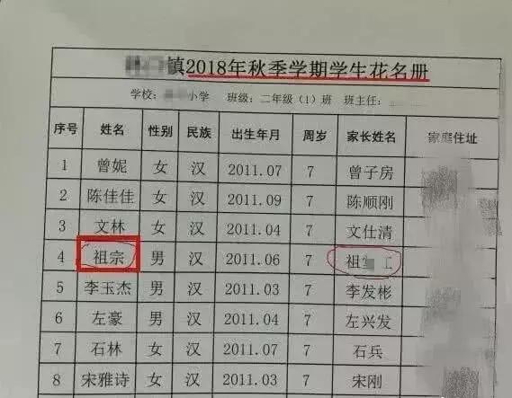 中国华教基金会募捐的29700件防护服运抵武汉