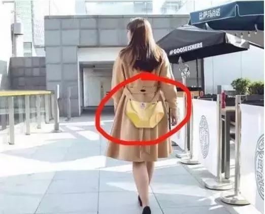 这是今年流行的新款包包么