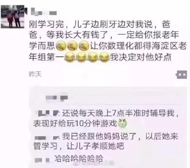 广州仍偷卖野生动物