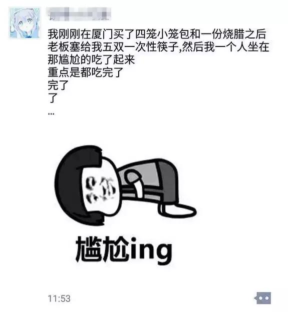 17175捕鱼达人网站;广东高院发布首批妨害新冠肺炎疫情防控刑事案