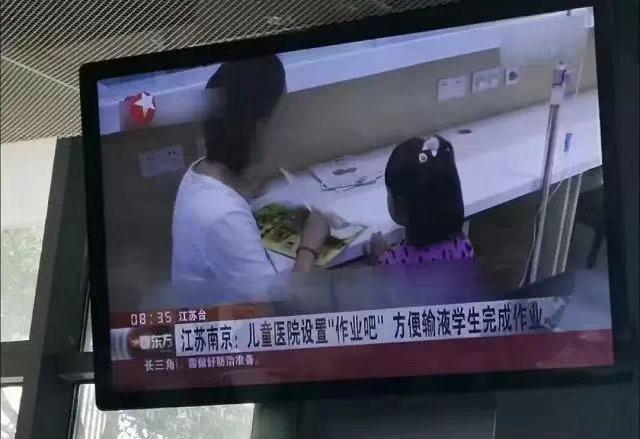 """医院:来吧,孩子,早已为你们设置好了""""作业吧"""""""