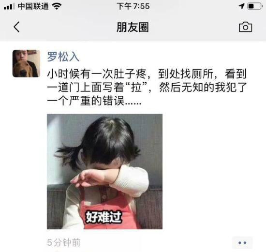 四川红原草原火灾已投入700余人扑救