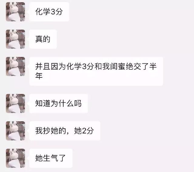 台湾新增2例新冠肺炎确诊病例 累计22例