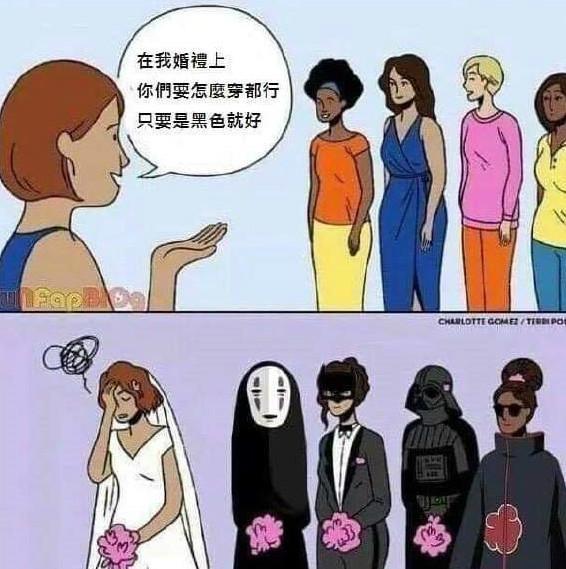 硬壳伴娘[搞笑漫画]
