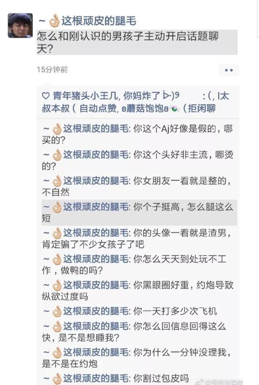 棋牌论坛综合区