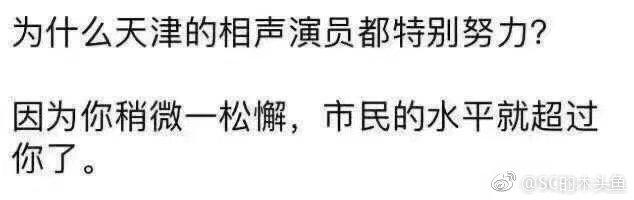 《庆余年》配角们:庆帝是电影协会主席,柳姨娘是国家一级运动员