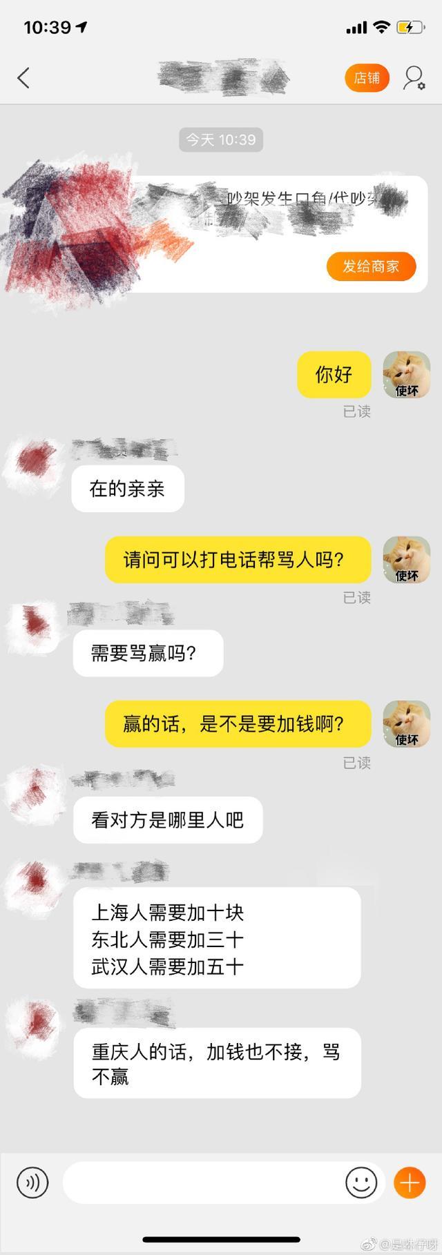 这是我见过黑重庆人最狠的一次