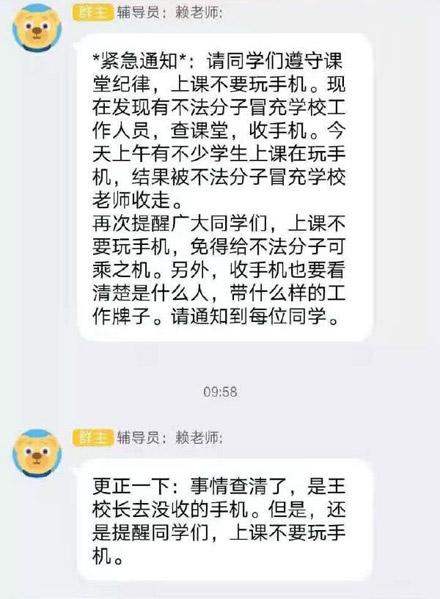 第66届联大开幕涉及四个重点领域 广东已举办六次核事故演练