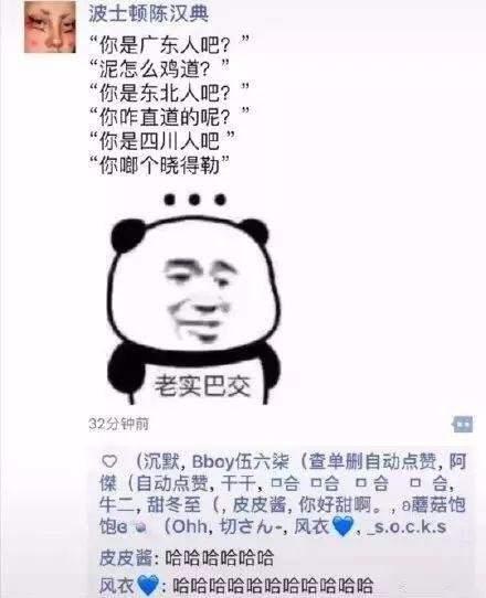 这两个中国玩家做的游戏,居然被外国人抄袭?原来是出了内鬼