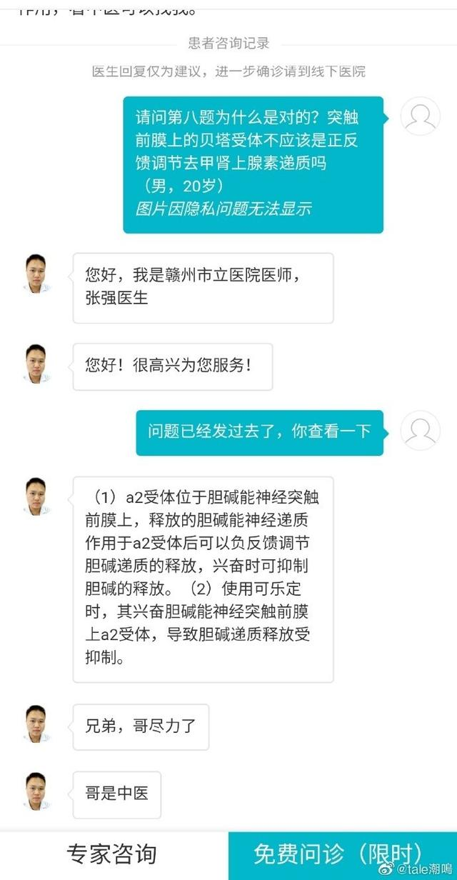 龙虎国际老虎机;北京寒潮蓝色预警