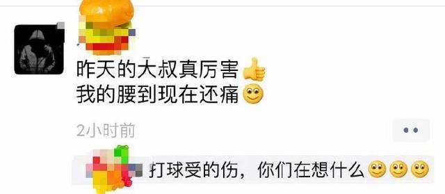 视频集锦-助攻王喂饱四巨头 刘德华自曝才学发信息