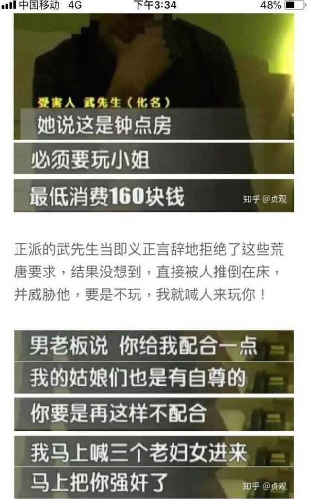 中国加息预期搅动市场 大宗商品价格走势与美元无关